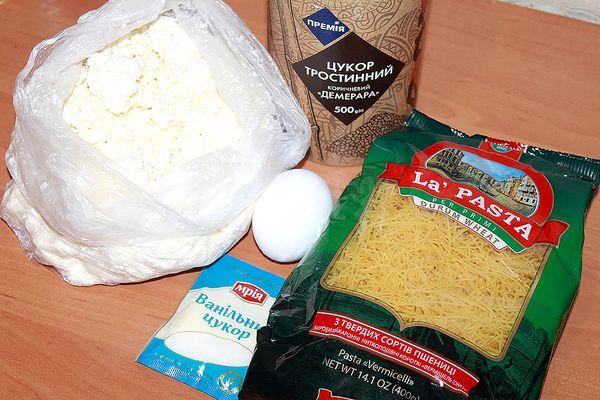 Ингредиенты для лапшевника