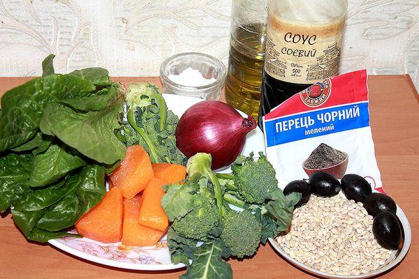 Продукты для теплого салата