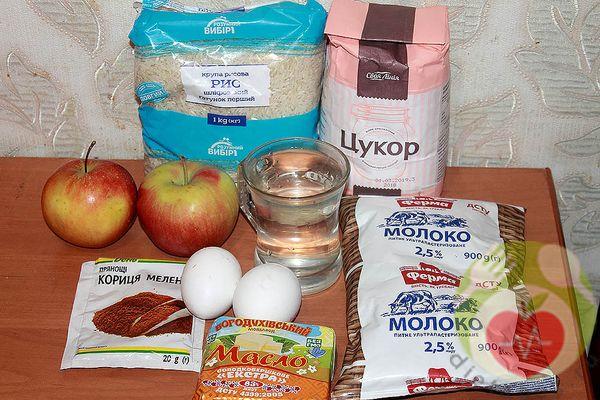 продукты для рисового пудинга
